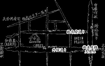 地図データ最新