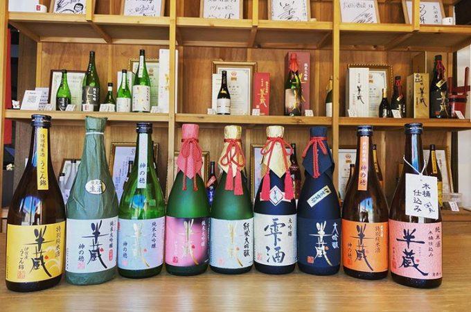 日本酒半蔵